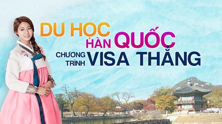 visa-thang-du-hoc-han-quoc-2017